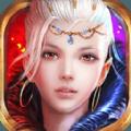 冰与火online游戏安卓版 v4.1
