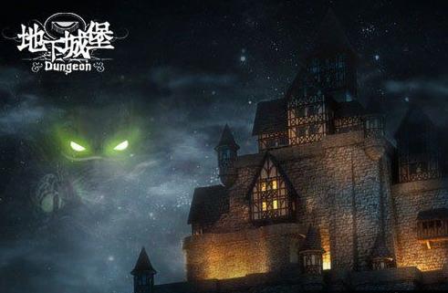 地下城堡2黑暗觉醒虚弱魂魄有什么用处?虚弱魂魄用途获取方法[图]