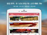 爱上海wifi客户端下载安装 v4.2.6