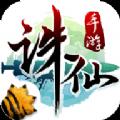 诛仙手游内测抢先版游戏 v1.38.0