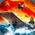 超级舰队官方破解修改版 v3.5