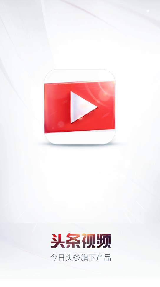 头条视频怎么上传视频?头条视频上传视频方法介绍[图]