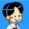 外语听力软件