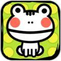 青蛙进化游戏