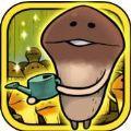 蘑菇花园研究室游戏