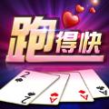 黄金岛棋牌游戏官方手机版 v2.0