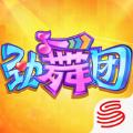 劲舞团VR官网版