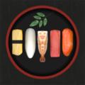 拆寿司游戏
