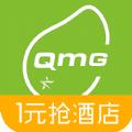 2016国庆订酒店必备app大全