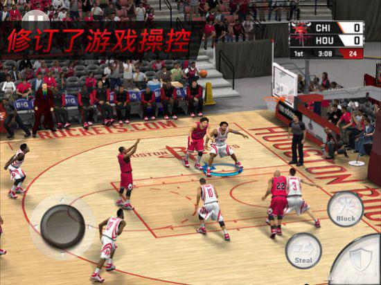 NBA 2K17iOS版现已上线 随时随地享受篮球乐趣[多图]