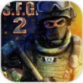 特种部队小组2最新版内购破解版(含数据包) v2.4