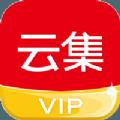 云集VIP软件