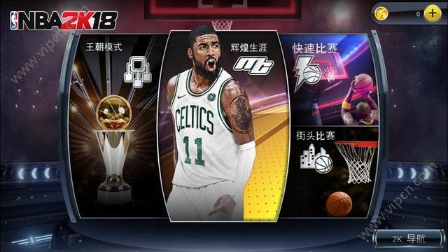 NBA2K18手机版评测:如何缔造掌上极致体验?[多图]图片3