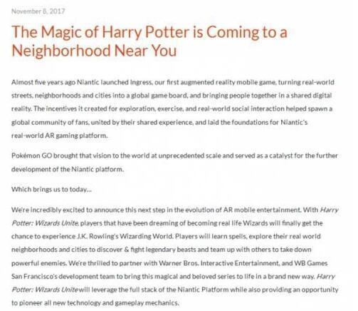 《哈利波特》AR即将来袭 带你走进魔法世界[多图]图片2