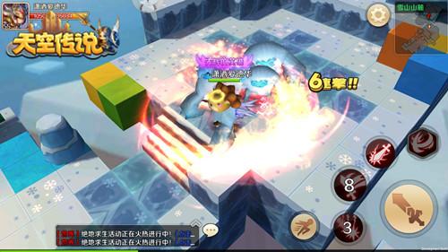 像素小清新 3D冒险手游《天空传说》即将来袭[多图]图片4