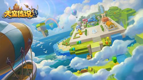 像素小清新 3D冒险手游《天空传说》即将来袭[多图]图片2