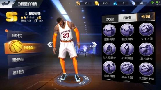 最强NBA手游花式动作操作按键合集汇总[多图]图片1