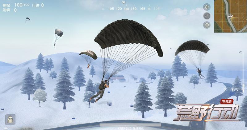 荒野行动12月21日更新内容公告:雪天模式降临[多图]图片4