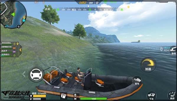 CF荒岛特训2.0全新三大载具重磅上线:勇士/摩托车/冲锋船[多图]图片2
