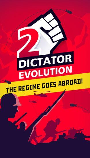 独裁者2进化攻略大全:开局怎么玩?[图]
