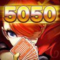 5050棋牌大厅手机版