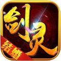 剑灵传说ol手游官网正式版 V11.1