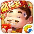 腾讯QQ《欢乐斗地主》安卓完整版 v5.52.001