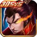 无尽争霸moba手游官网安卓版 v1.38.0.1