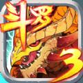 斗罗大陆3游戏