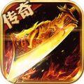 热血征战官方iOS版