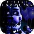 玩具熊的五夜后宫姐妹地点手机最新版 v1.4
