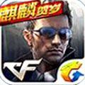 cf手游鸡年新版本 v1.0.40.240