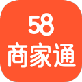 58商家通app