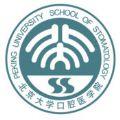 北京大学口腔医院app