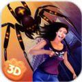 巨型蜘蛛城市攻击模拟3D游戏