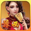 盛娱豫西游戏iOS版