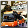 迪诺公园巴士游iOS版