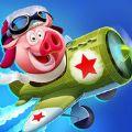 猪猪侠飞机官方版