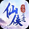 仙侠问道手游安卓版 v1.0.7