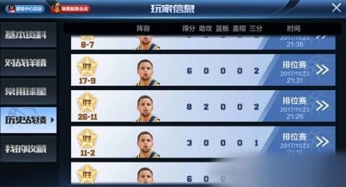 最强NBA新版本库里削弱后还能玩吗?削弱后库里玩法攻略[多图]