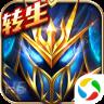 暗黑大天使官网手机版 v2.0.1