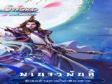 Moon and Sword游戏公测版 v1.0.2
