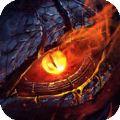 猎龙传说魔龙觉醒iOS官网唯一正版 v3.34.1
