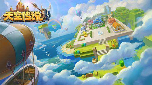《天空传说》下周全平台正式首发 开启冒险新旅程[多图]图片2