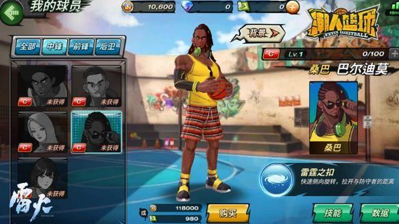 《潮人篮球》全新开放剧情玩法街头尬球一触即发[多图]图片2