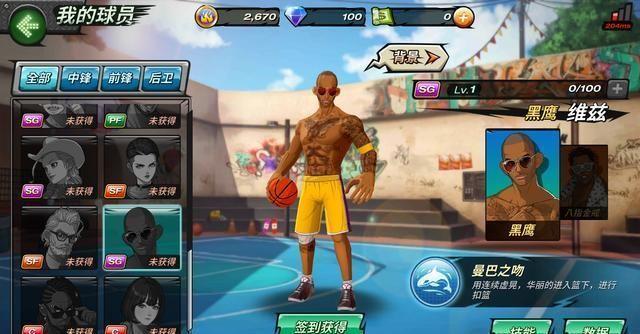 《潮人篮球》试玩评测:潮人必玩的竞技游戏[多图]图片3