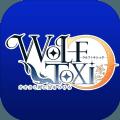Wolf Toxic游戏