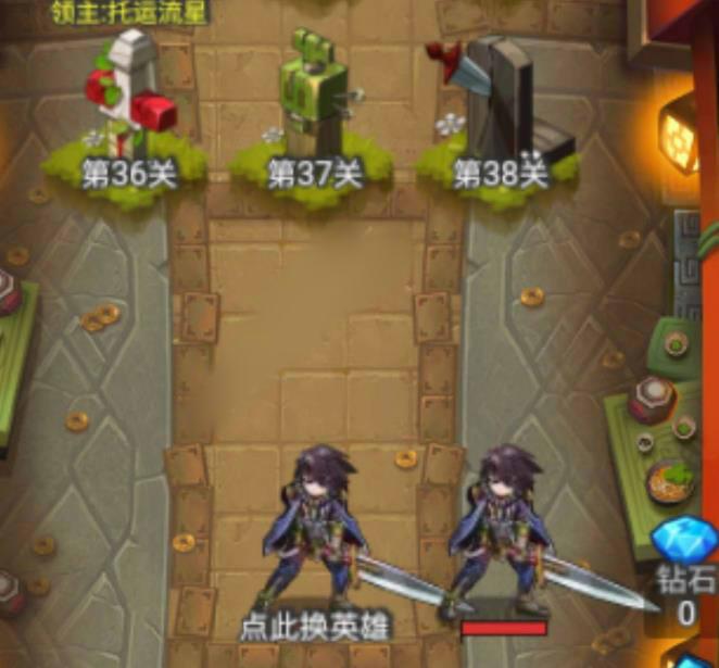 出发吧冒险家怎么双开 双人组队模式最佳攻略[图]