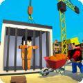 监狱城市建造者游戏