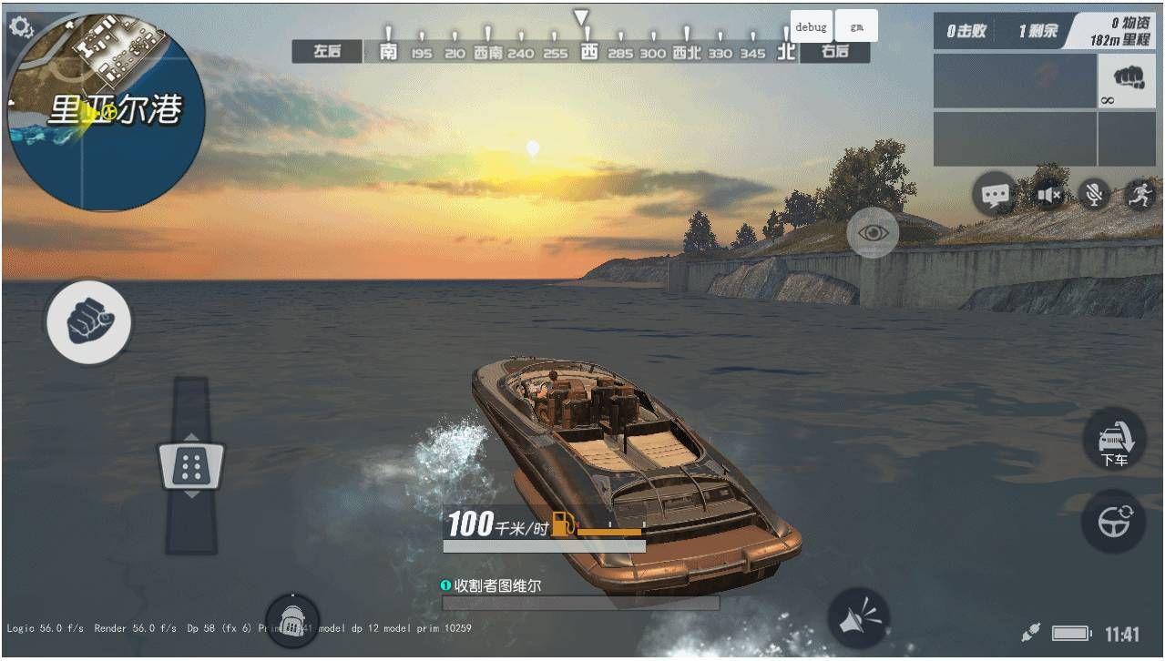 终结者2审判日12月27日更新内容提前看 新增载具快艇![图]图片1